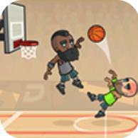 篮球之战 无限进步版