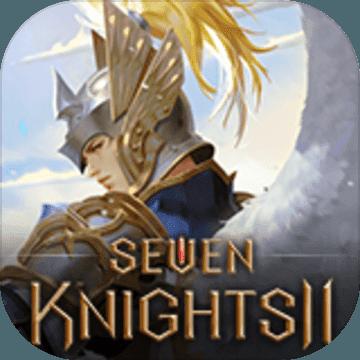 七骑士2 无限金币版