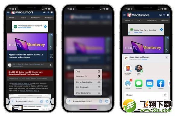 苹果IOS 15 Beta4更新内容一览