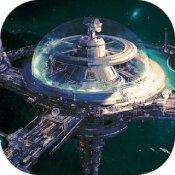 新星太空舰队 安卓版