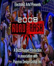 暴力摩托2008 豪华破解版