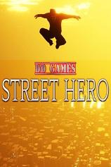 街头英雄 正式版