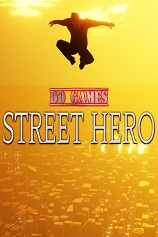 街头英雄 中文纯净版
