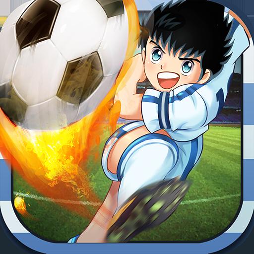 足球小将 无限梦球版