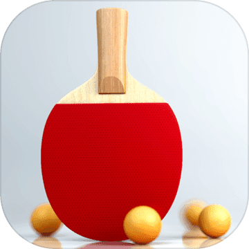 虚拟乒乓球 中文版