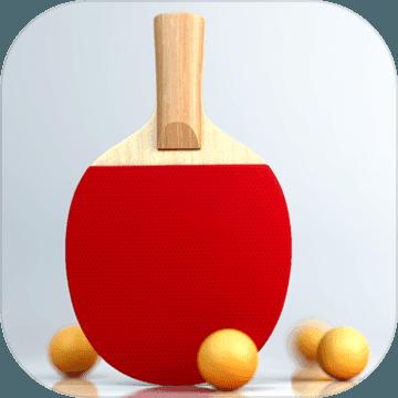 虚拟乒乓球 无限金币版