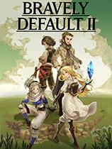 勇气默示录2 全DLC整合版