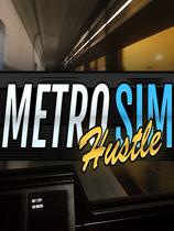 地铁模拟 镜像版