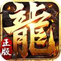 全民祖玛苹果iphone/ipad版下载-全民祖玛送十万充值iOS版游戏下载