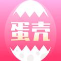 蛋壳 中文字幕