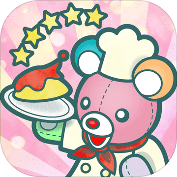 布偶动物的餐厅 V1.1.0 苹果版