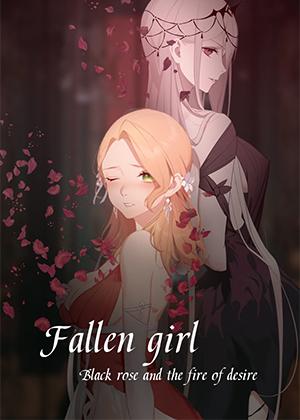 堕落千金黑蔷薇与欲望之火 全DLC整合版