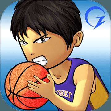 街头篮球联盟 单机版