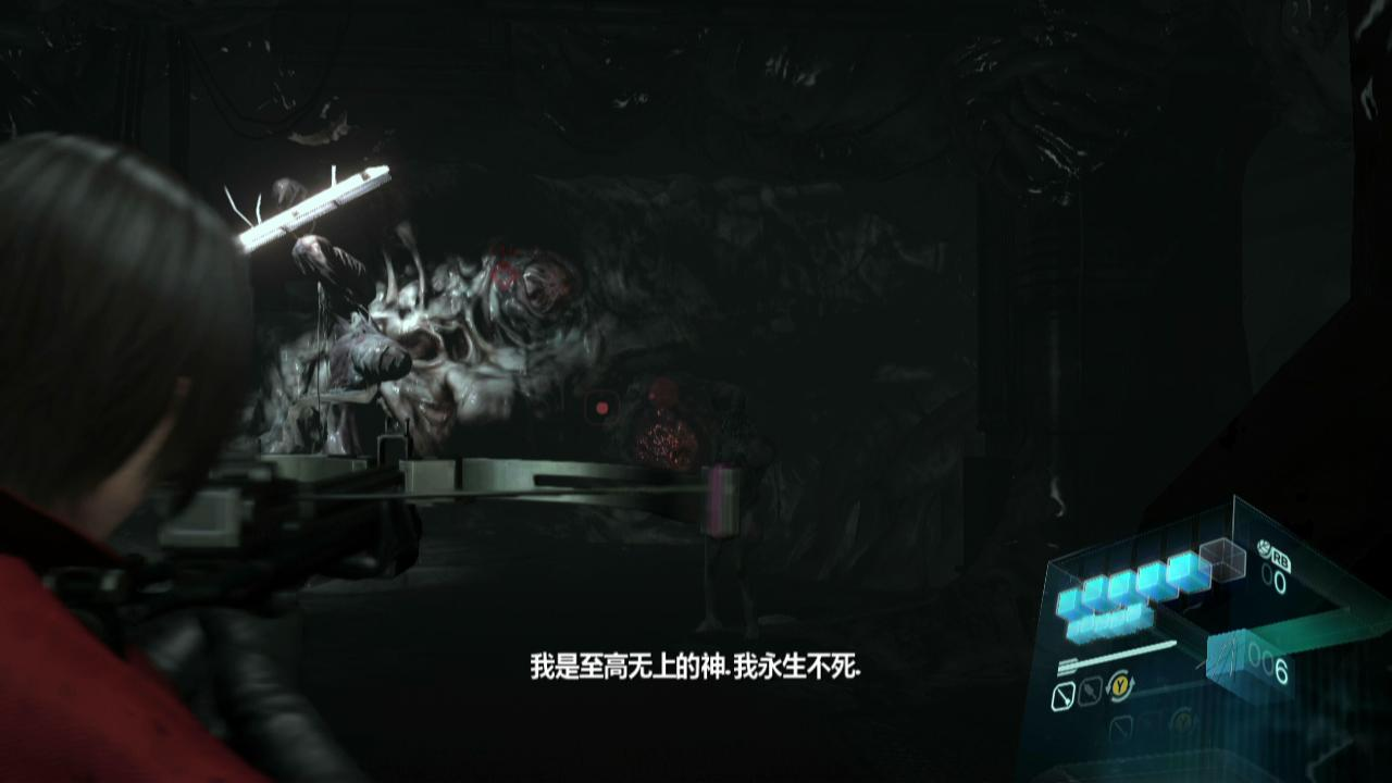 首页攻略首页游戏攻略单游教程>生化危机6全流程详细攻略图文周游中国旅游攻略图片