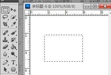 步骤五:按住键盘shift键并单击矩形选框的四个顶点,得到如下图片