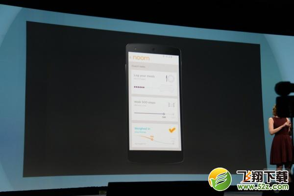 Google I/O 2014新闻发布会详细内容_52z.com