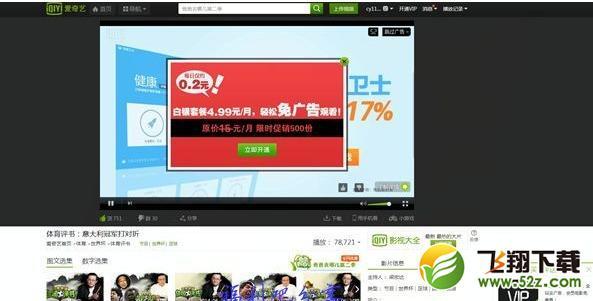 谷歌浏览器去视频广告介绍_chrome浏览器去广床车插件图片