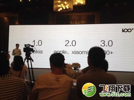 百加手机介绍_52z.com