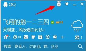 QQ勋章墙点亮方法_52z.com