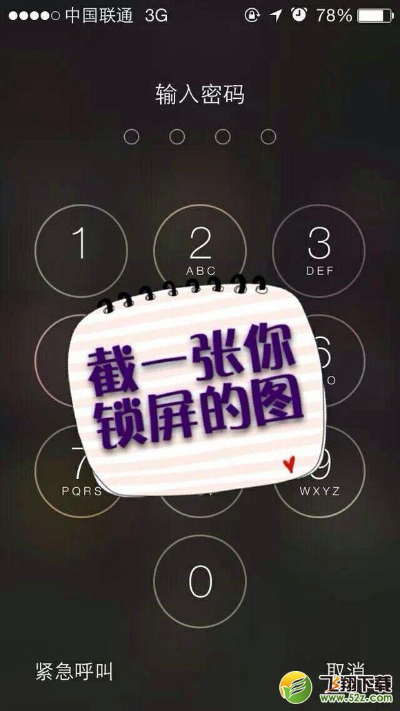 PicsArt使用方法_52z.com