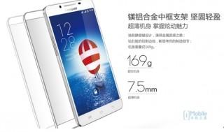 国产加密手机受关注 电信酷派S6手机热销