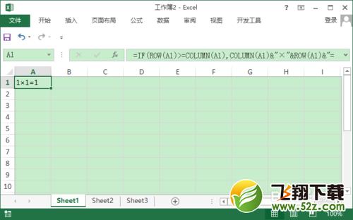 如何在Excel中快速制作九九乘法口诀表?