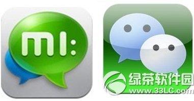 米聊和微信哪个好?有什么区别?米聊和微信的区别1