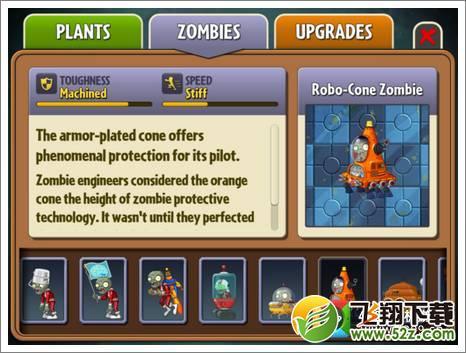 植物大战僵尸2机器路障僵尸图鉴 怎么打