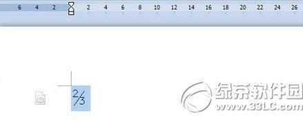 wps公式编辑器怎么用?wps公式编辑器使用方法4