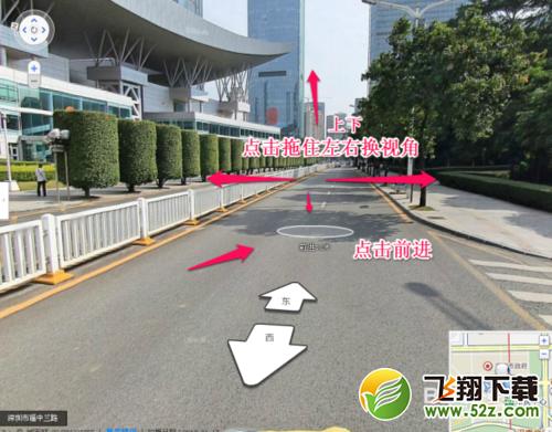 百度地图怎么看街景_百度地图看街景教程_飞