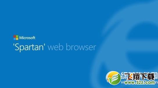 斯巴达浏览器功能有哪些?win10 spartan浏览器功能1