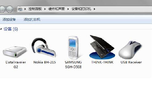 Win7蓝牙耳机怎么连接电脑