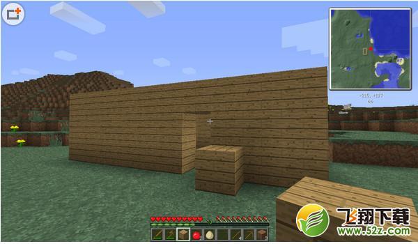 我的世界建造房子攻略_52z.com