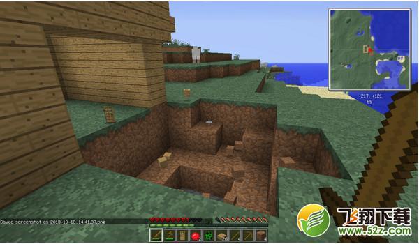 我的世界建造房子攻略
