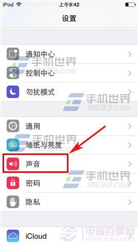 > iphone6更换手机铃声教程       1,首先来说说iphone6换自带铃声图片