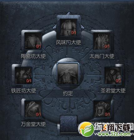 剑灵陶瓷坊活动 赢陶瓷坊道具时装奖励8