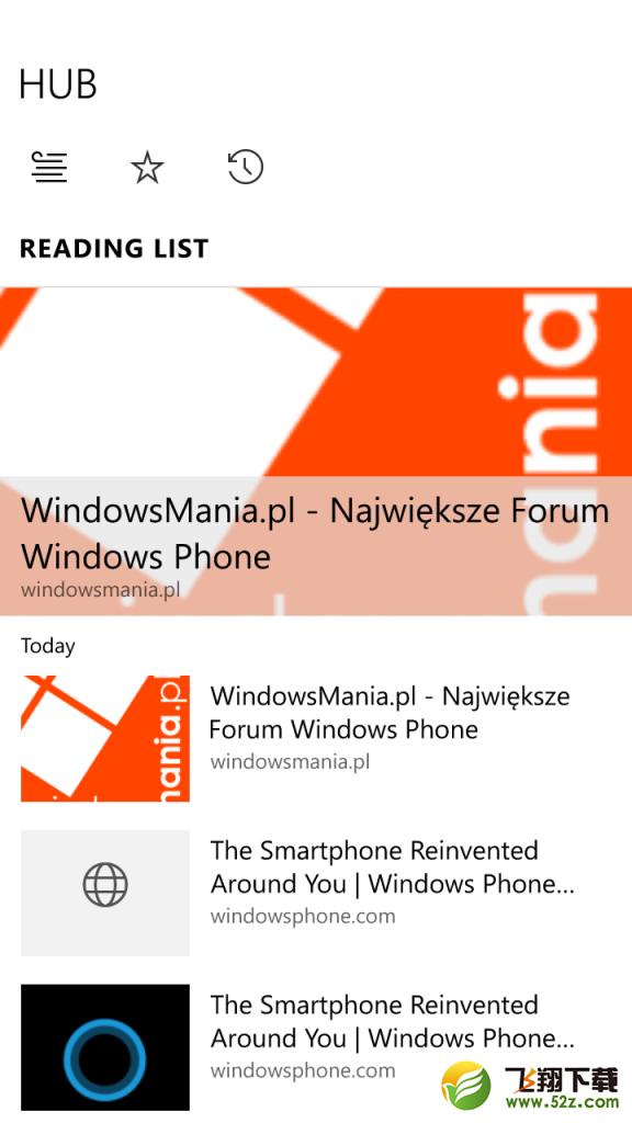 Windows 10手机浏览器下载_52z.com