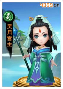 新仙剑奇侠传灵月宫主获取方法及属性介绍_52z.com