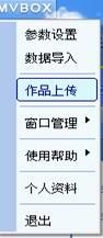 mvbox字幕制作图文教程_52z.com
