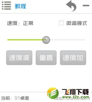手机游戏加速器对比评测_52z.com