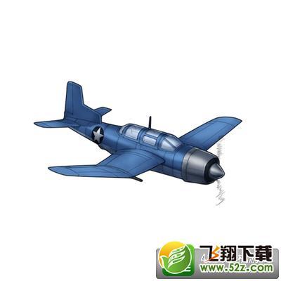 战舰少女飞机铝