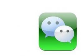 微信删除好友找回方法