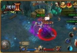 2014奇幻冒险MMORPG手游巨作《战谷Ⅱ》官网今日正式上线