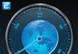 中国电信移动联通宽带测速