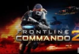 《火线指令2》游戏介绍