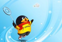 QQ不能登陆显示默认网关错误解决办法