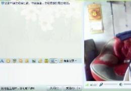 QQ视频没图像