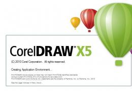 coreldraw21种常用技巧