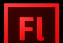 Flash动画制作基本流程