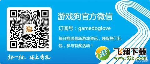 太极熊猫新版上线高级礼包获取方法及奖励介绍_52z.com